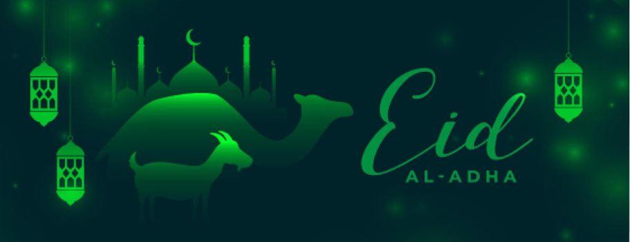eid al adha green shiny banner design