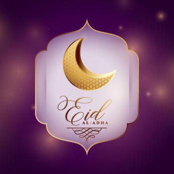 beautiful eid al adha card with golden moon
