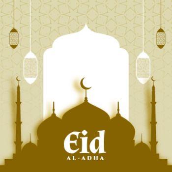 eid al adha paper style greeting design