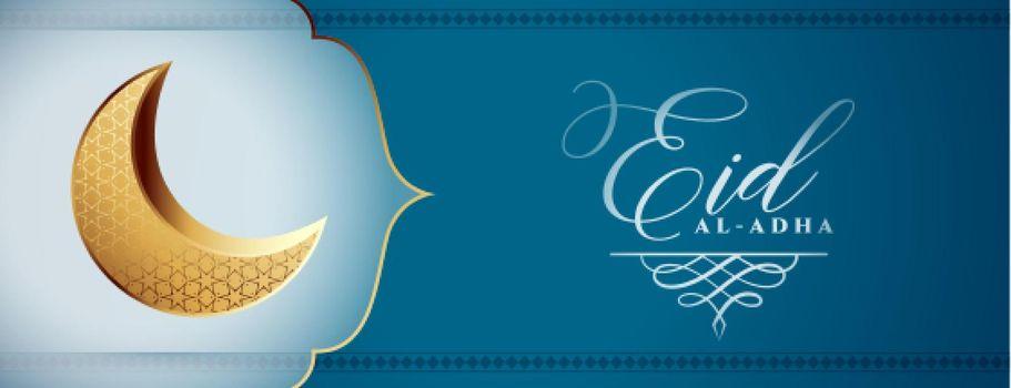 eid al adha bakrid festival wishes banner