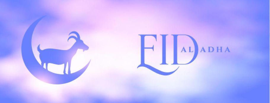 eid al adha cloudy festival banner design