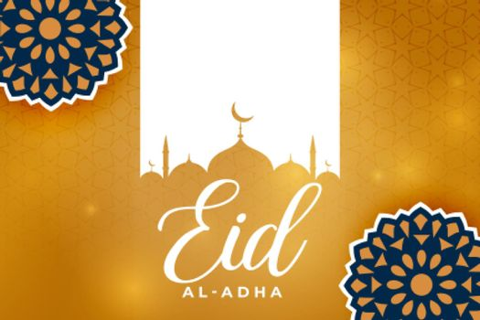 eid adha golden card with decorative elements