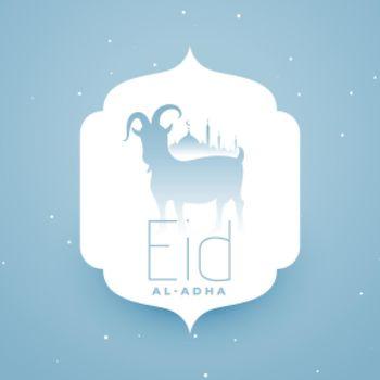 eid al adha holiday wishes card