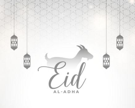 eid al adha mubarak card design