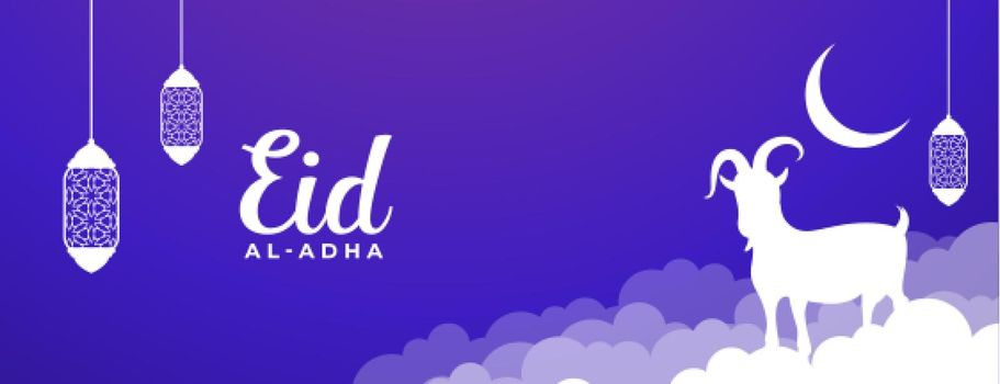 stylish purple eid al adha islamic banner