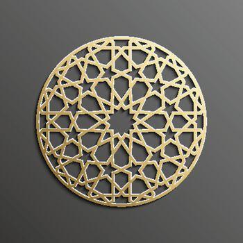 Ramadan kareem vector . Eid mubarak ramadan background. Design of Ramadan lantern . Islamic pattern vector EPS 10.